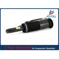 Buy cheap Hydraulic Mercedes Benz Struts Replacement , Durable Automotive Shock Absorber from wholesalers