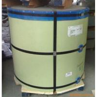 Buy cheap Color Painting Primer Steel Coil With Galvanized or Galvalume Base Metal Coil from wholesalers