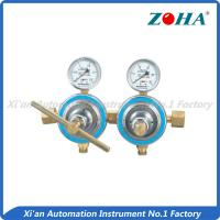 Buy cheap Gas Pipe High Pressure Regulator For Oxygen Applicable Media 0.1-1.6MPa from wholesalers
