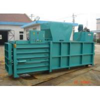 Buy cheap Waste Paper Baler from wholesalers