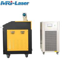 Buy cheap Easy Assembling Fiber Laser Rust Removal , Auto Focus Laser Cleaner Machine product