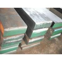 Buy cheap Plastic Mold 1.2738 Steel , 100~180MM Thickness from wholesalers