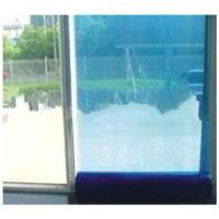 Buy cheap Glass protective film from wholesalers