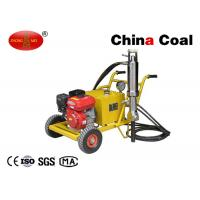 Buy cheap Hydraulic Rock Splitter Drilling Equipmen JS90 / 150  Rock Stone Splitter from wholesalers