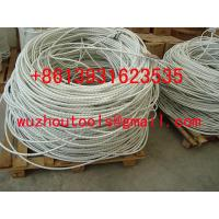Buy cheap PE hollow braided rope braided fishing rope Round braided rope from wholesalers