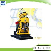 Buy cheap HZ-200XY Water Well Drilling Rig for Sale from wholesalers