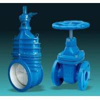 Buy cheap 300mm Resilient Seat Gate Valve Wedge Nominal Pressure 200 PSI from wholesalers