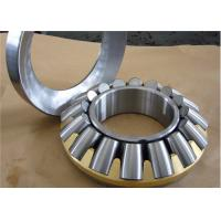 Buy cheap MBY Spherical Roller Thrust Bearing Axis With Radial Load For Screw Conveyor from wholesalers