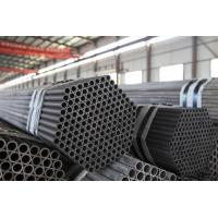 Buy cheap Seamless Carbon And Alloy Steel High Temperature Tube ASTM A335 / ASME SA335 from wholesalers