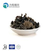 Buy cheap Food Grade Gray Brown Fine Freeze-dried Powder Black Fungus Extract from wholesalers
