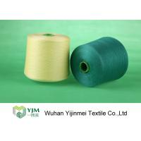 Buy cheap 40/2 40/3 42/2 100% Polyester Sewing Thread Polyester Dope Dyed Yarn product