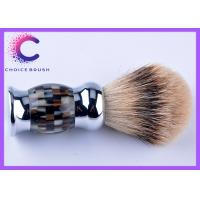 Buy cheap Handmade Eclusive color handle silver tipped badger shaving brush 26 x 116mm from wholesalers