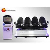 Buy cheap Comfortable 3 Seats 9d Virtual Reality Simulator With Roller Coaster from wholesalers