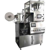 Buy cheap Supply bagging tea packing machine, nylon triangle bag tea packing machine, chrysanthemum / ginseng tea packing machine from wholesalers