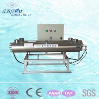Buy cheap High Efficiency UV Water Sterilizer Ultraviolet Light Water Treatment Systems from wholesalers