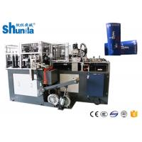 Buy cheap Customized Paper Tube Forming Machine / Tea Cup Manufacturing Machine from wholesalers