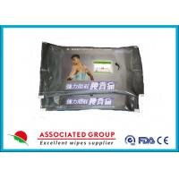 Buy cheap Chinese Medicine Extra Adult Wet Wipes , Unique Acesodyne Function Body Care Wipes from Wholesalers