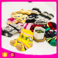 Buy cheap 2017 Cotton95%Spandex 11*12cm Cheap Colorful Dog Number Pattern Cotton Ruffle Newborn Baby Toddlers Winter Children Sock from wholesalers