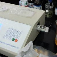 Buy cheap XRF ASTM D4294 Sulfur Analyzer from wholesalers