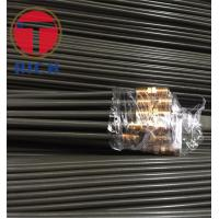 Buy cheap Galvanized Double Wall Bundy Tube Zinc Coating For Automobile Brake from wholesalers