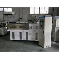 Buy cheap Siemens / ABB Motor Pet Food Processing Equipment High Safety 1 Year Warranty from wholesalers