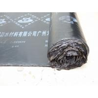 Buy cheap SBS Modified Bitumen waterproof membrane from wholesalers