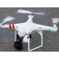 Buy cheap HD Aerial Remote Control Airplane with Four-axis Aircraft from wholesalers