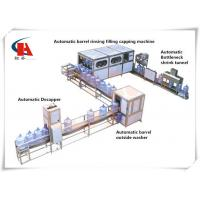 Buy cheap Mineral Water Production Line Clamp Transferring Technology For 3 - 5 Gallon from wholesalers