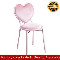 Buy cheap Pink sweet metal chair photograghy metal chair wedding chair lovely metal armless chair for salon hotel restaurant from wholesalers