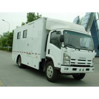 Buy cheap ISUZU Mobile food truck for sale from wholesalers