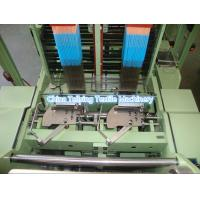 Buy cheap good quality jacquard needle loom 2/80/320 for weaving pattern label ribbon with elastic from wholesalers