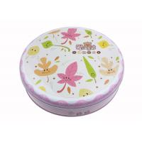 Buy cheap White Inner Printed Biscuit Tin Box , Round Metal Tins With Lids Non - Toxic from wholesalers