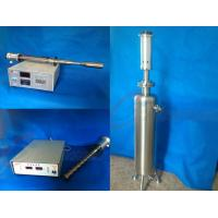 Buy cheap Ultrasonic sonochemistry processor from wholesalers