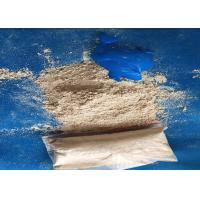 Buy cheap Asbestos Free Sepiolite Absorvente 2-3mm Used For Buliding Material product