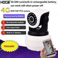 Buy cheap 1080p 2Mp indoor 4G smart home wireless&wired P2P IP IR SD card Two ways audio PTZ camera built-in rechargeable battery from wholesalers