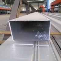 Buy cheap aluminum rectangular tube profile from wholesalers
