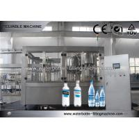 Buy cheap PET Water Bottle Filling Machine PLC Control For Drinking Water from wholesalers