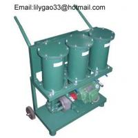 Portable Oil Purifier