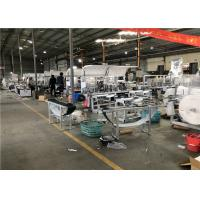 Buy cheap CE ISO Pharmaceutical Blister Packaging Machines Single Wet Wipes Four Sides Sealing from wholesalers