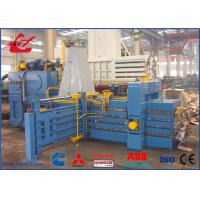 Buy cheap Horizontal Waste Paper Cardboard Baler Hydraulic Baling Machine PLC Automatic Control from wholesalers