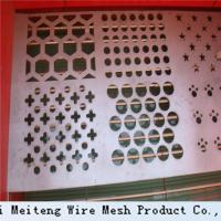 Buy cheap Metal Decorative Wire Mesh from wholesalers