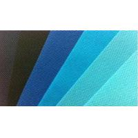 Buy cheap Good evenness Spunbond Meltblown Spunbond PP Fabric colors Mothproof For Home Textile from wholesalers