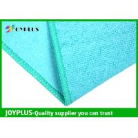 Buy cheap PU Coated Microfiber Cleaning Cloth / Reusable Cleaning Cloths Moisture Absorbent from wholesalers