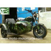 Chinese Factory Military 750cc Three Wheel Motorcycle With