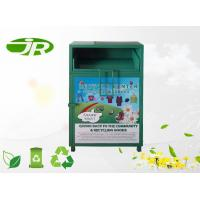 Buy cheap Green Assembly Clothing Drop Off Bins Textile Recycling Bin 110 * 90 * 190 CM from wholesalers