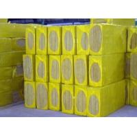 Buy cheap mineral wool/rock wool board for wall and roofing heat insulation from wholesalers