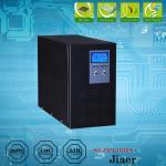 Buy cheap Solar inverter 2000w 3000w power inverter 12v 220v portable power inverter with CE from wholesalers