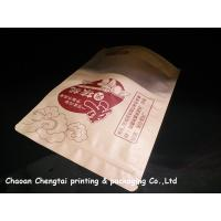 Buy cheap Custom Printing Paper Bag Packaging / Paper Pouch Packaging For Cereal Food from wholesalers