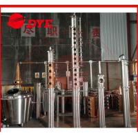 Buy cheap Vodka/Brandy/Whiskey/moonshine Distiller for 96% Alcohol(CE) from wholesalers