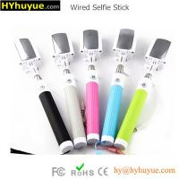 Buy cheap Foldalbe Wired Selfie Stick with Mirror for Mobile from wholesalers
